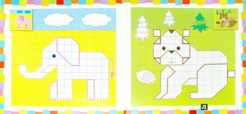 Иллюстрация 1 из 11 для Животные - Екатерина Смирнова | Лабиринт - книги. Источник: Лабиринт