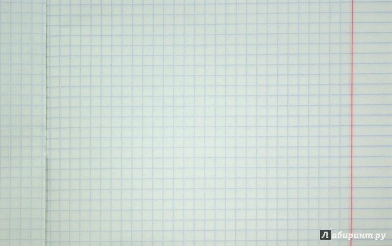 """Иллюстрация 1 из 5 для Тетрадь, 18 листов, клетка, """"Великолепная"""", 2 цвета (18UO5M5NVT)   Лабиринт - канцтовы. Источник: Лабиринт"""