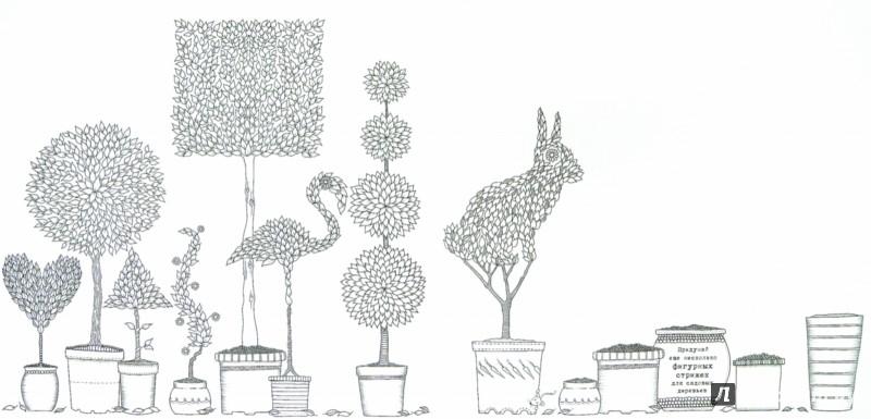 Иллюстрация 1 из 140 для Таинственный сад - Джоанна Бэсфорд | Лабиринт - книги. Источник: Лабиринт