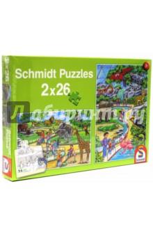 "Паззл 2*26 ""Ein Tag im Zoo"" (56132)"