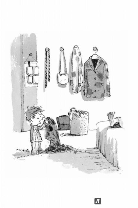 Иллюстрация 1 из 37 для Когда папа приходит поздно… - Нобуко Итикава | Лабиринт - книги. Источник: Лабиринт
