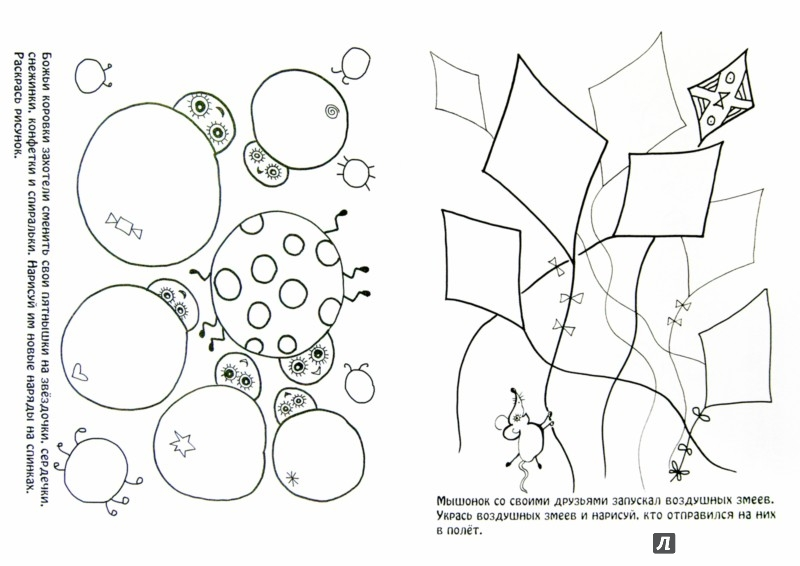Иллюстрация 1 из 11 для Эти забавные животные | Лабиринт - книги. Источник: Лабиринт