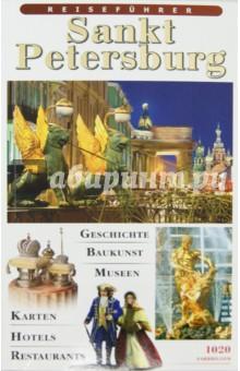 Путеводитель Санкт- Петербург на немецком языке отсутствует евангелие на церковно славянском языке