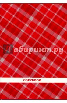 Тетрадь-перевертыш ГРАФИКА (80 листов, А4) (39785-5)