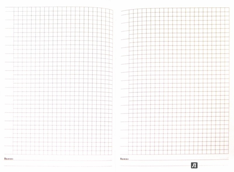 Иллюстрация 1 из 10 для Тетрадь 96 листов СТАРЫЙ ГОРОД (39779) | Лабиринт - канцтовы. Источник: Лабиринт