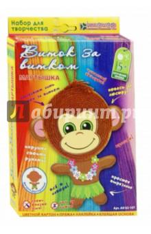 Купить Набор для детского творчества. Изготовление фигурки Мартышка (АИ 02-107), Клевер, Изготовление мягкой игрушки