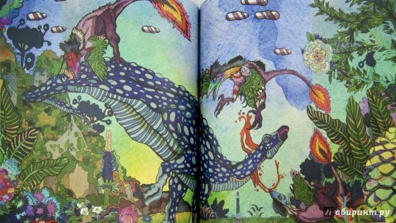 Иллюстрация 1 из 25 для Пирог с динозаврами - Екатерина Белявская | Лабиринт - книги. Источник: Лабиринт