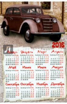 Календарь-магнит. 2016 Ретро-автомобиль  (прямоугольный)