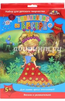 """Аппликация из бисера """"Принцесса"""" (С2428-02)"""