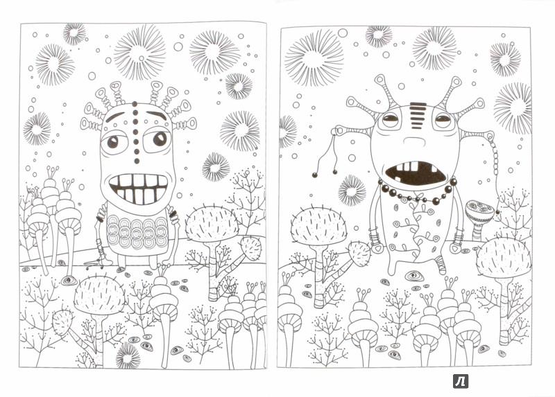 Иллюстрация 1 из 54 для Книга-раскраска Зендудл - Диляра Голубятникова | Лабиринт - книги. Источник: Лабиринт