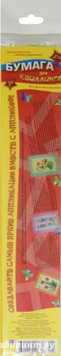 Иллюстрация 1 из 7 для Бумага для квиллинга (320 штук, 8 цветов, 3 мм) (С1874-01) | Лабиринт - канцтовы. Источник: Лабиринт