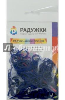 Комплект дополнительных резиночек (синий, 300 штук) радужки большой комплект дополнительных резиночек 1