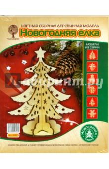Сборная деревянная модель Новогодняя елка (80021) набор для творчества чудо дерево сборная деревянная модель внедорожник p123