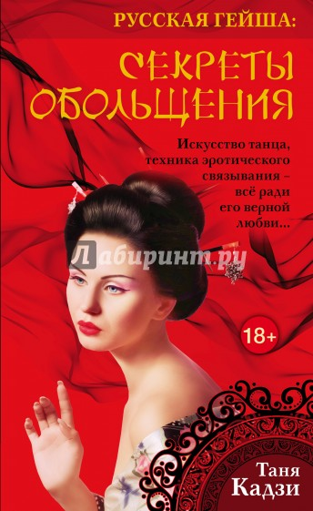 intimnaya-esteticheskaya-hirurgiya-ulan-ude