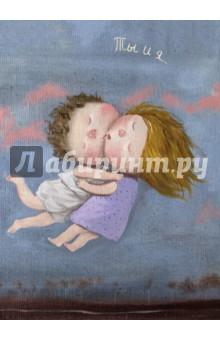 Блокнот mini Евгения Гапчинская Ты и я... копии картин гапчинской киев