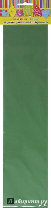 Иллюстрация 1 из 3 для Бумага крепированная темно-зеленая (39521-10) | Лабиринт - канцтовы. Источник: Лабиринт