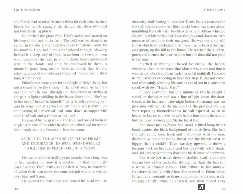 Иллюстрация 1 из 9 для Ethan Frome - Edith Wharton | Лабиринт - книги. Источник: Лабиринт