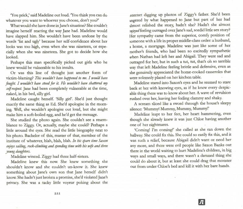 Иллюстрация 1 из 7 для Big Little Lies - Liane Moriarty | Лабиринт - книги. Источник: Лабиринт