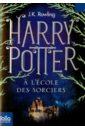 Rowling Joanne Harry Potter a lecole des sorciers