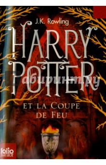 Harry Potter et la Coupe de feu колпак diffusor k20 1