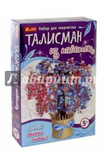 Дерево любви (15100054Р) цветной сургуч перо для письма купить в украине
