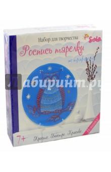 Роспись тарелки по трафарету Сова (2018)