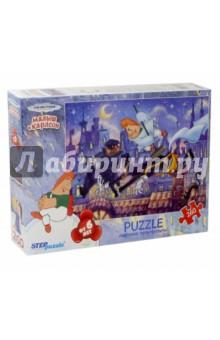 "Step Puzzle-260 ""СОЮЗМУЛЬТФ. Малыш и Карлсон"" (74063)"