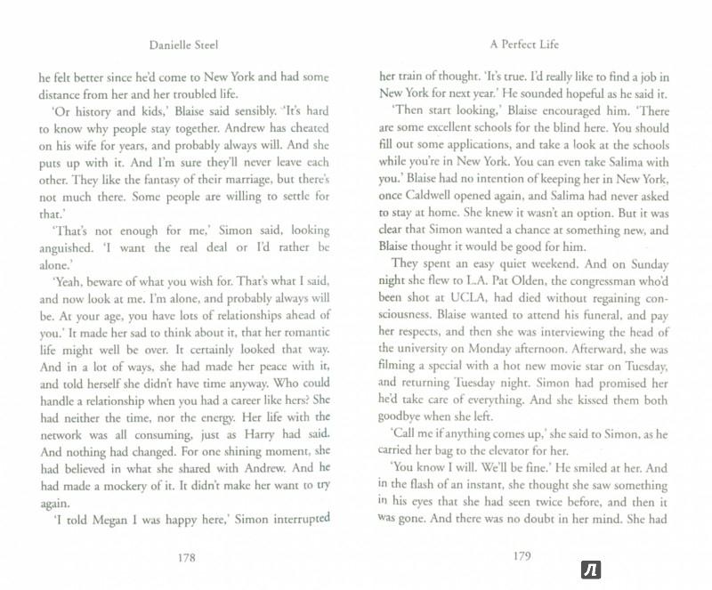 Иллюстрация 1 из 8 для A Perfect Life - Danielle Steel | Лабиринт - книги. Источник: Лабиринт