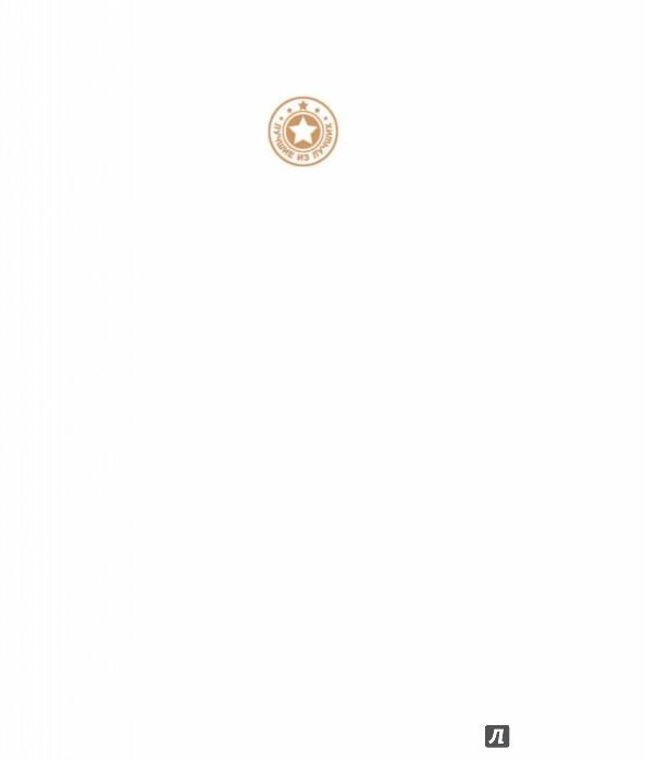 Иллюстрация 1 из 20 для Деньги - Эрлихман, Володихин, Алексеев | Лабиринт - книги. Источник: Лабиринт