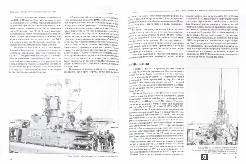 Иллюстрация 1 из 16 для Подводные лодки мобилизационного типа ВМС США. Монография. Часть 1 - Юрий Апальков | Лабиринт - книги. Источник: Лабиринт