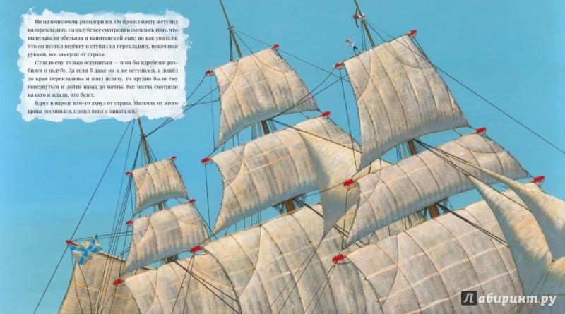 Иллюстрация 3 из 56 для Были - Лев Толстой | Лабиринт - книги. Источник: Лабиринт