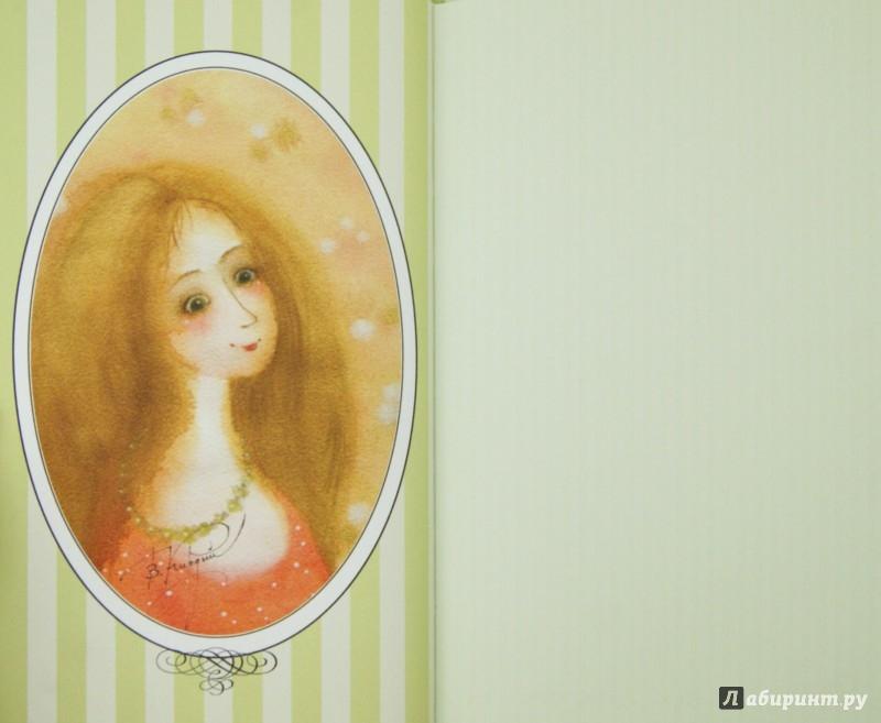 Иллюстрация 1 из 16 для Альбом для записей   Лабиринт - канцтовы. Источник: Лабиринт