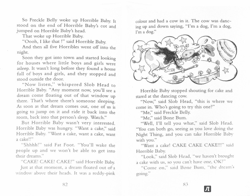 Иллюстрация 1 из 15 для Th Kingfisher Treasury of Funny Stories | Лабиринт - книги. Источник: Лабиринт