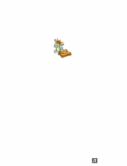 Иллюстрация 1 из 30 для Королевство кривых зеркал - Виталий Губарев   Лабиринт - книги. Источник: Лабиринт