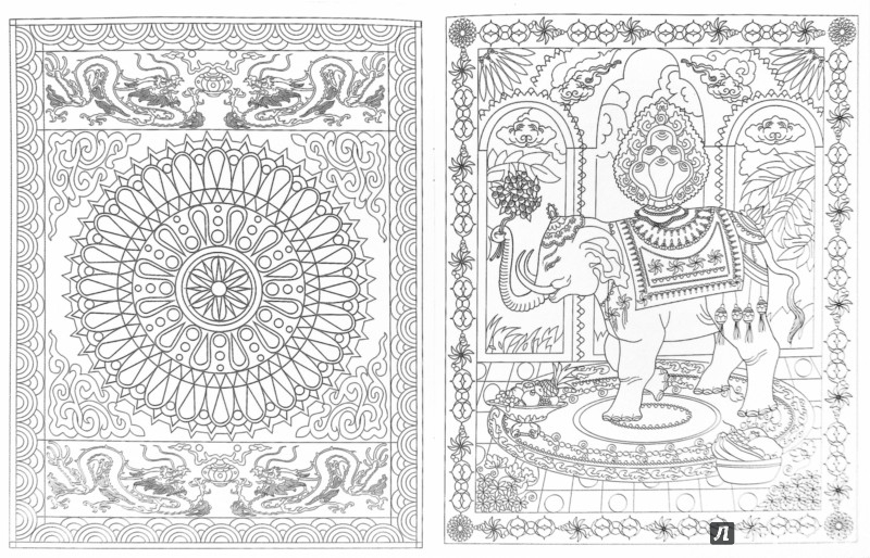 Иллюстрация 1 из 7 для Буддизм. Арт-основа | Лабиринт - книги. Источник: Лабиринт