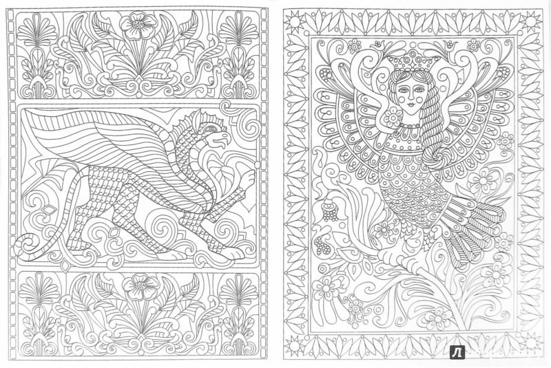 Иллюстрация 1 из 8 для Скифы. Арт-основа | Лабиринт - книги. Источник: Лабиринт