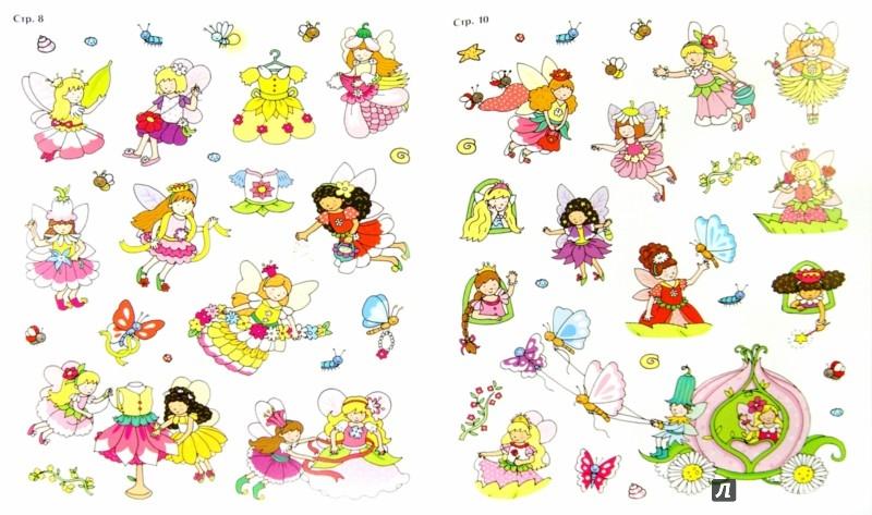 Иллюстрация 1 из 27 для Сказочные феи - Джессика Гринвелл | Лабиринт - книги. Источник: Лабиринт