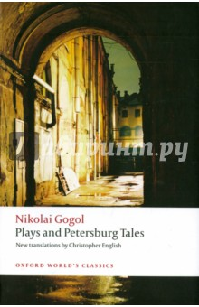 Plays and Petersburg Tales. Petersburg Tales