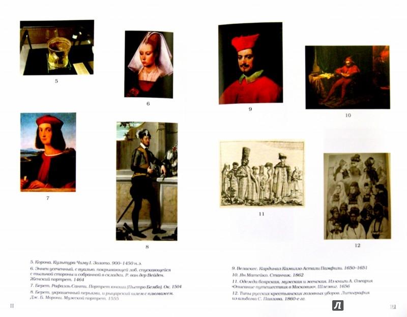 Иллюстрация 1 из 15 для Семантика головного убора в культуре и языке - Мария Ковшова | Лабиринт - книги. Источник: Лабиринт