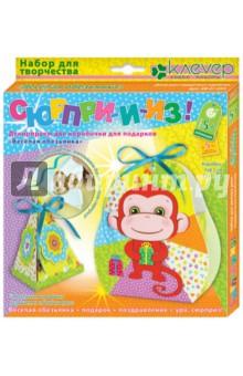 Купить Набор для детского творчества. Декорирование 2 коробочек Веселая обезьянка (АБ 41-555), Клевер, Другие виды конструирования из бумаги