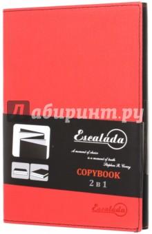 Сopybook 2в1 (160 листов, ЧЕРНЫЙ/КРАСНЫЙ) (39444-15)