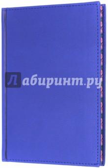 Ежедневник недатированный НАПА (СИНИЙ, цветной обрез) (38125-15) желай делай ежедневник
