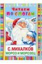 читать книги сергея вишневского бесплатно