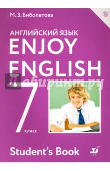 Английский язык. Enjoy English. 7 класс. Учебник. ФГОС cd образование аудиоприложение к учебнику английский язык нового тысячелетия для 8 го класса new millennium english 8 mp3
