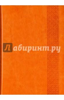 Ежедневник недатированный ФЭНТАЗИ ОРАНЖЕВЫЙ (38096-15) желай делай ежедневник