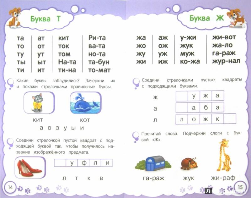 Бородицкая детям на потеху русские народные песни загадки пословицы читать