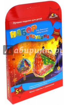 Волшебные шары Кусудама 36 граней (С1803-05) наборы для творчества апплика набор для сборки кусудама 36 граней