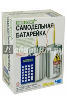 Самодельная батарейка (00-03360) 4M