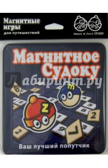Судоку Mack and Zack (MT017) bumbaram магнитные шашки mack and zack mt002