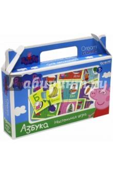 Настольная игра  Peppa Pig. Азбука (01573) origami peppa pig настольная игра прятки
